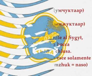 Khöömej – Il canto armonico di Tuva